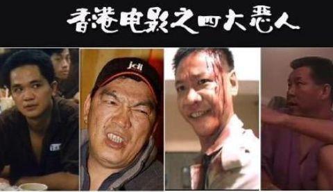 李兆基/翻攝自微博