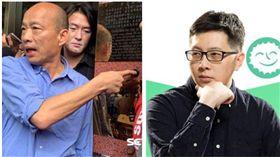 ▲韓國瑜、王浩宇(組合圖,資料畫面)