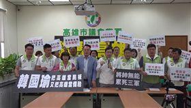 民進黨團,陳致中,簡煥宗,高雄市議會,罪狀,總統