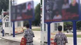 (圖/翻攝自梨視頻)中國,安徽,電眼,監控,人臉辨識