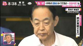 日前官殺子1200
