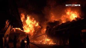 東大門惡火1800