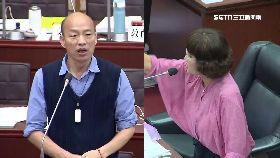 韓指議員罵1800