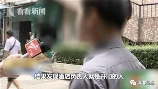 情侶開房間全裸…陌生男持房卡開門圖翻攝自看看新聞