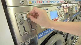 自助洗衣精18001