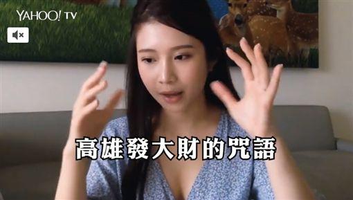 雞排妹,韓國瑜,植物人/翻攝自Yahoo TV