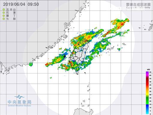 中央氣象局在今(4)天9時50分發布大雨特報指