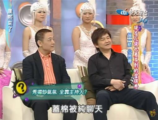 賀一航 (圖/YT)