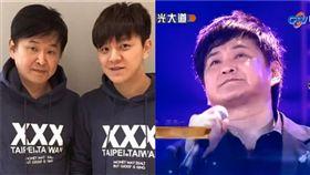 賀一航 曾治豪 超級星光大道 (圖/臉書 YT)