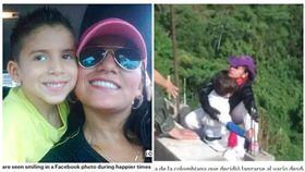 哥倫比亞,自殺,跳橋,母子,欠債/每日郵報