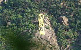 香港六四條幅(圖/翻攝自米報 Rice Post臉書)