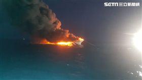 開心出海卻遇火燒船 25釣客命大獲救。「和旺88號」休閒海釣船(圖/翻攝畫面)