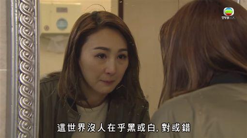 高海寧 婚姻合伙人 圖/微博 YT