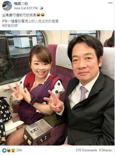 圖/翻攝自嘎嫂二伯臉書