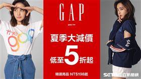 Gap,5折,OUTLET,華泰名品城,丹寧,LEVI'S,牛仔褲