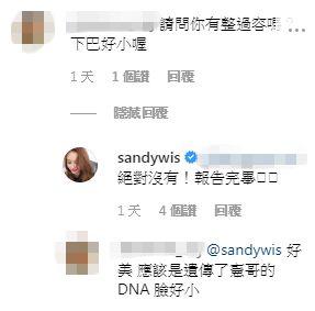 吳姍儒,sadny/翻攝自ig
