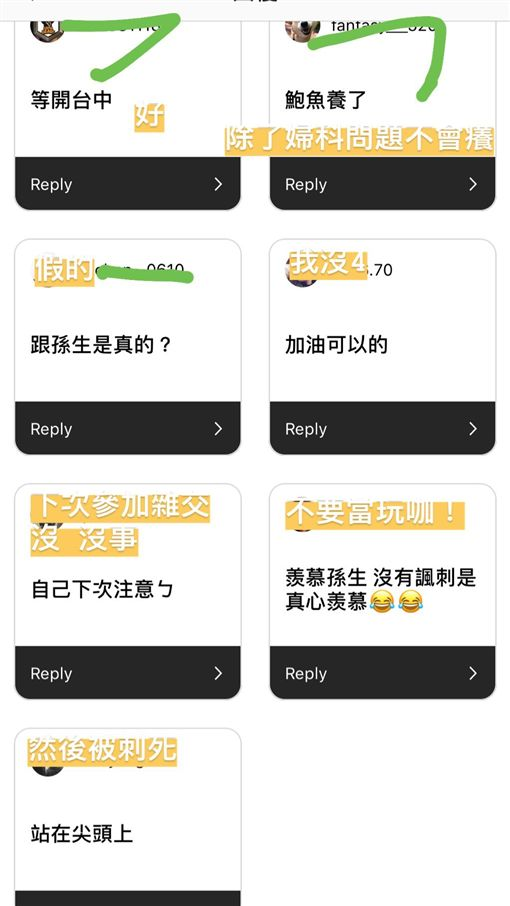 張優、孫生/FB、IG