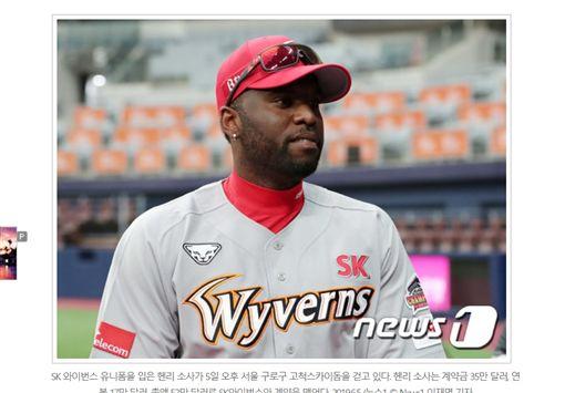 ▲Henry Sosa(索沙)穿上SK飛龍球衣。(圖/截自韓國媒體)