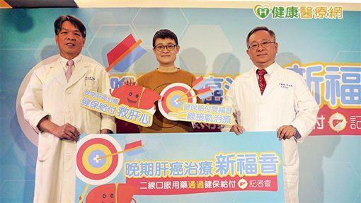 台灣肝癌醫學會秘書長林成俊醫師與台灣消化系外科醫學會理事長李金德醫師表示,二線口服用藥通過健保將大幅降低病友經濟負擔。