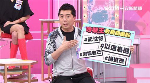 梁赫群、蔡逸帆、藍心湄《女人我最大》 圖/TVBS提供