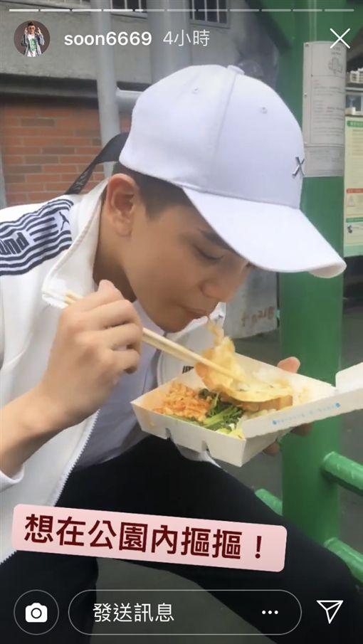 孫生/翻攝自孫生IG