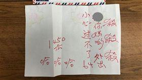 高雄,議員,民進黨,綠營,恐嚇信,死亡,香港(圖/翻攝自全心全力何權峰臉書)