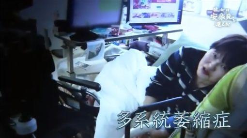 罹患不治絕症!她遠赴瑞士安樂死 死前淚謝家人:很幸福(圖/翻攝自japanshow YouTube)