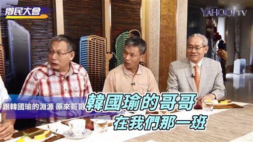 郭台銘/翻攝自YAHOO TV