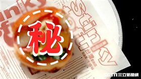 老闆發揮創意,將臭豆腐變甜食。