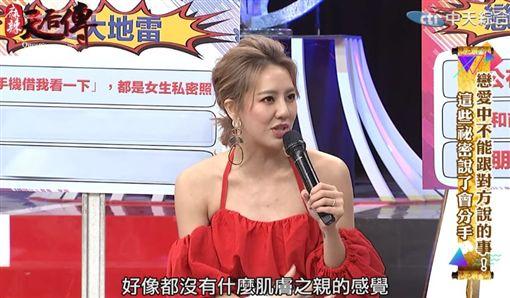劉雨柔在節目中透露,現在老公都在忙著訓練,所以每天回到家都很累 影片截圖