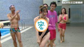阿樂,大深v泳裝,《綜藝新時代》。(圖/民視提供)
