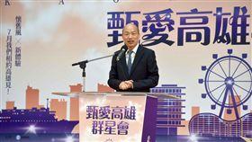 韓國瑜出席「甄愛高雄群星會」記者會,高雄市政府