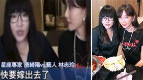 星座專家唐綺陽預言成真了!44歲台灣第一名模林志玲,今(6)日在公布喜訊,她與日本「放浪兄弟」成員AKIRA,今日在台灣登記結婚。其實唐綺陽去年就大膽的預言了射手的志玲2019年有正桃花,2020年就能舉辦婚禮。(圖/唐綺陽臉書)