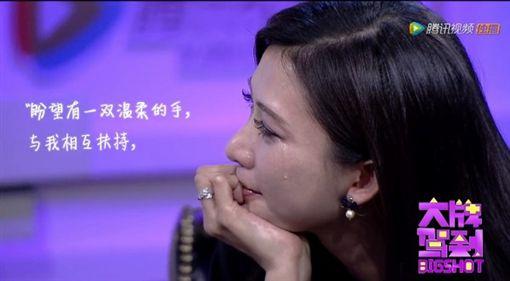 林志玲/FB