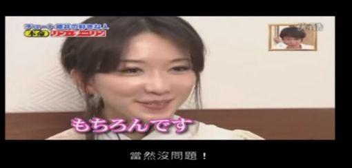 林志玲講日文 影片截圖
