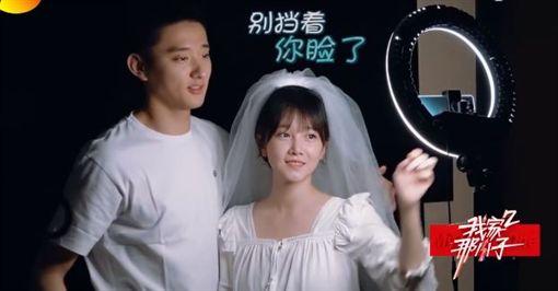 陳小紜,在宮廷劇《如懿傳》中飾演「惢心」,純真又堅毅的個性吸引不少粉絲喜愛。近日與24歲的鮮肉男友一起上實境節目 影片截圖/微博