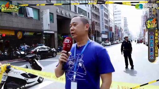 前進「三立新聞部」 邰智源挑戰「一日主播」