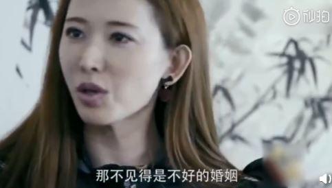 林志玲(圖/翻攝自微博)
