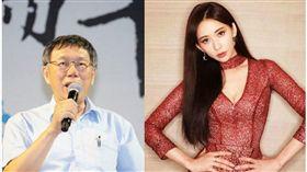 柯文哲 林志玲 北市府提供/林志玲臉書