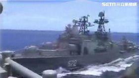 只差50公尺! 美俄軍艦東海差點相撞互控