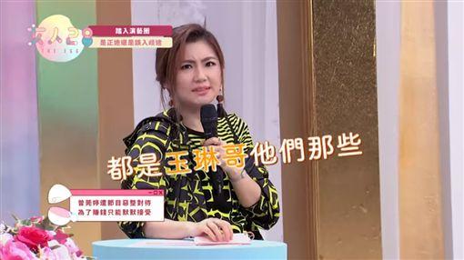 曾莞婷 (圖/YT)