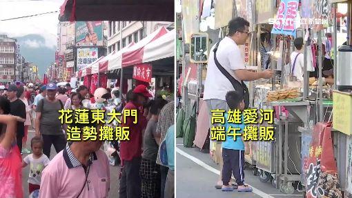 愛河龍舟嘉年華冷清 攤商嘆韓忙造勢