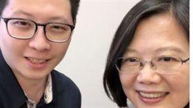 王浩宇,蔡英文,臉書