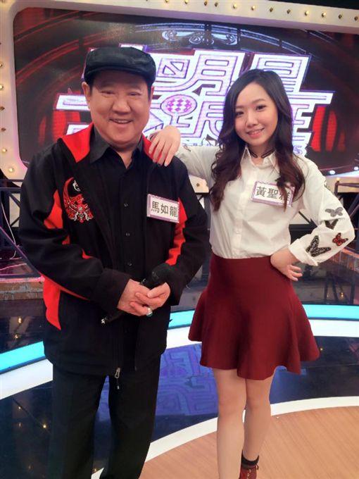 黃聖雅,馬如龍/臉書