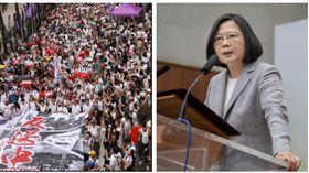 ▲香港反送中遊行、蔡英文(組合圖,翻攝蔡英文LINE、臉書)