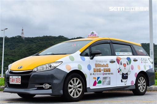 上班族,悠遊卡,台灣大車隊,BeBe彩繪專車,新台幣