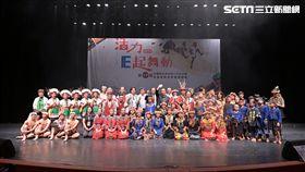原住民,歌舞劇,活力·E起舞動,中華民國原住民知識經濟發展協會