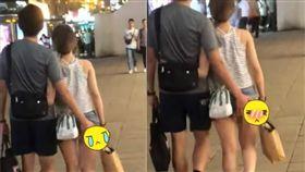 女友牛仔褲遭撩!香港女白嫩翹臀被看光(圖/翻攝自PLAY HARD 玩硬臉書)