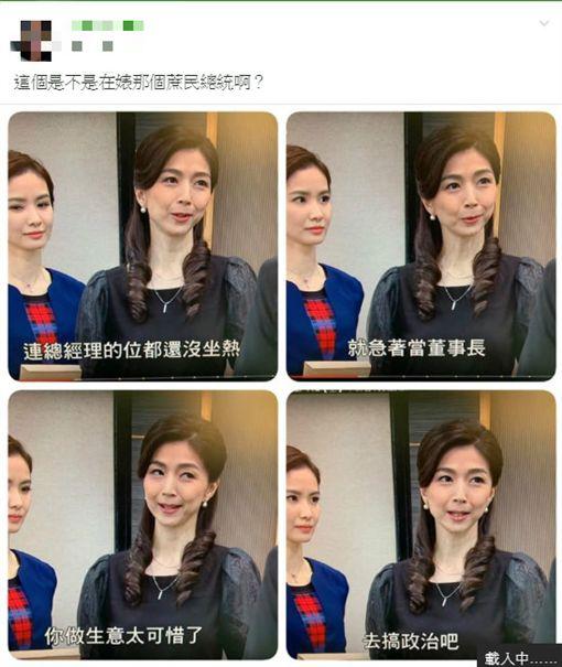 炮仔聲/YT 臉書