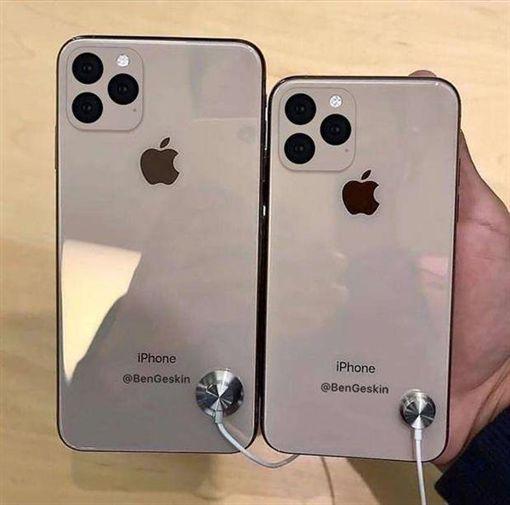 新iPhone,iPhone,愛瘋,iPhone11圖/翻攝自推特